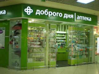 буквы с лампочками купить украина