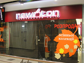 Световые буквы цена украина