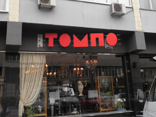 Объемные буквы пример вывески для магазина