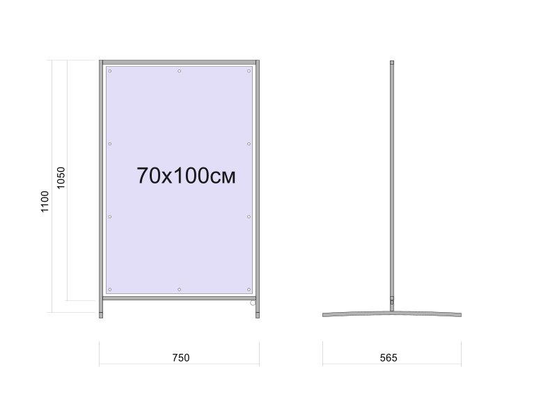 Размеры баннерного штендера