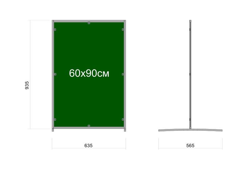 розміри штендера Т-образного