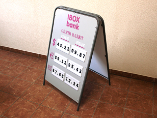 Штендер с обменом валют